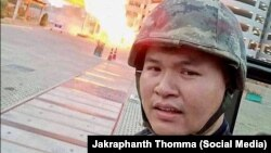 Джакрапант Томма