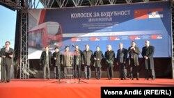 Սերբիա - Նոր երկաթուղու շինարարության մեկնարկի հանդիսավոր արարողությունը Զեմուն կայարանում, 28-ը նոյեմբերի, 2017թ․