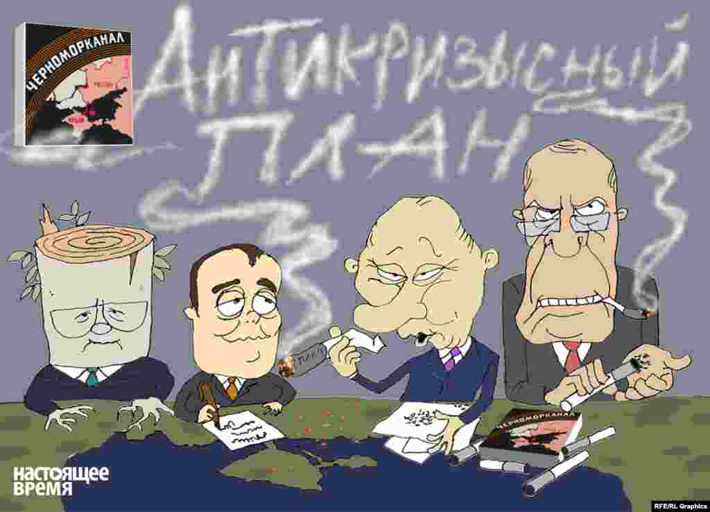 """Anticrisis plan"": On January 28, the Russian government issued its ""anticrisis"" economic plan, cutting spending in all areas but military and social spending."