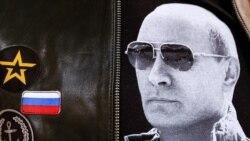 Лицом к событию. Путин как прокурор