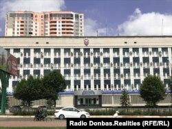 Колишня будівля СБУ, нині так зване «МГБ ЛНР»