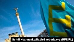 День крымскотатарского флага в Киеве, 26 июня 2017 года. Иллюстрационное фото