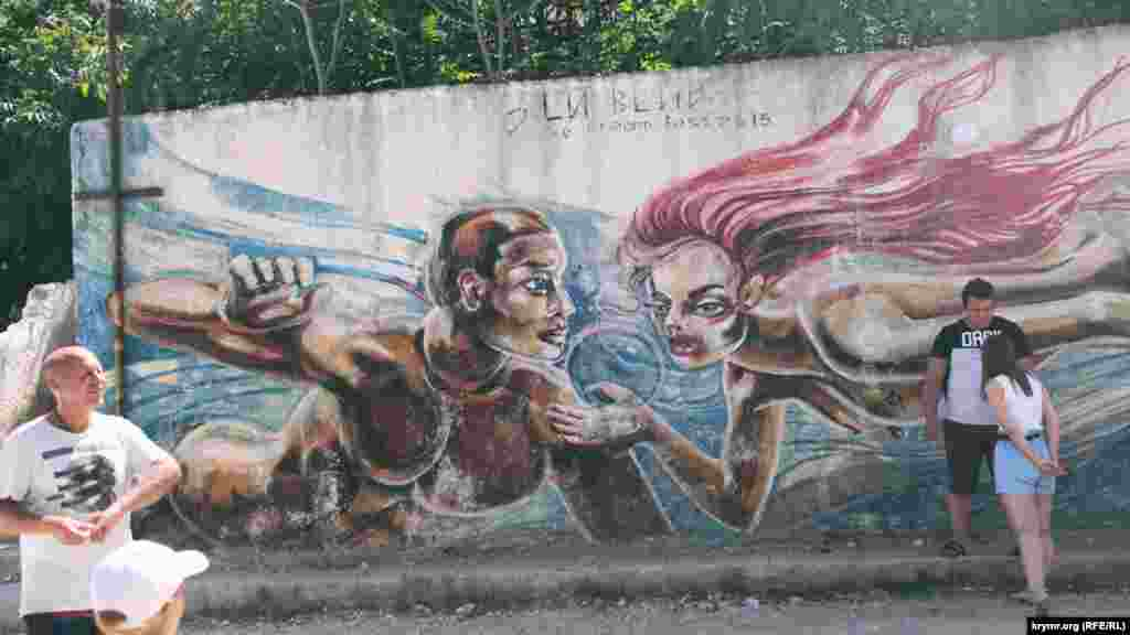 Граффити у причала