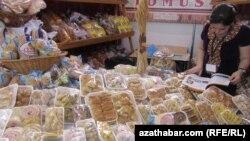 Biznes sergisinden surat, Aşgabat