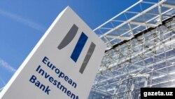 Европа Инвестиция банки