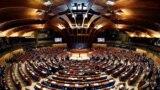 Зала засідань Парламентської асамблеї Ради Європи, Страсбург (архівне фото)