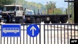 Bllokimi i kufirit me Maqedoninë
