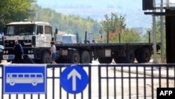 Makedonsko - kosovska granica