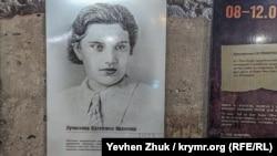 Валентина Лучинкина, участница обороны Одессы, Крыма и Севастополя в период Второй мировой войны