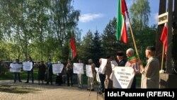 Казанда кырымтатар сөргененә багышланган пикет, 18 май 2018