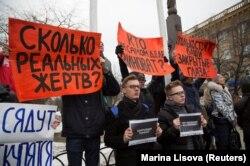 Акция в Кемерово