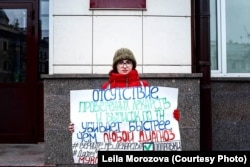 Лейла Морозова на пикете в Москве