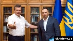 Віктор Янукович, Андрій Портнов, архівне фото