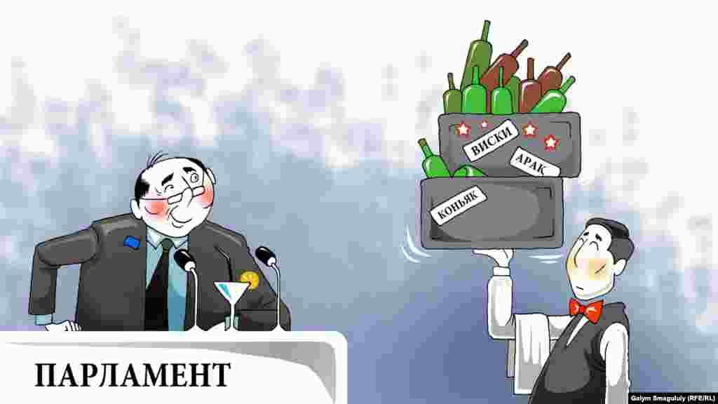 Карикатура Галыма Смагулулы.