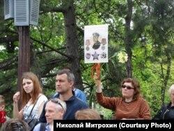 Пророссийские участники мемориальных мероприятий в Одессе. Фото Николая Митрохина