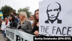 Антипутинская демострация в Киеве в августе 2018 года