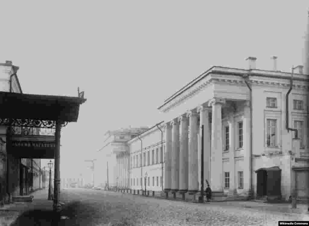 Казан университеты, 1894
