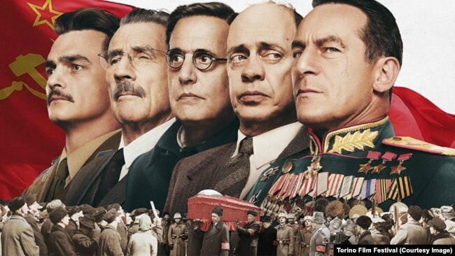 """Рекламный плакат фильма """"Смерть Сталина"""""""