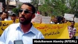 عراقيون يتظاهرون مطالبين بالافراج عن المعتقلين بدون محاكمة