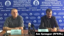 Сергей Соляник (слева), консультант международной экологической организации Crude Accountability, и правозащитник Евгений Жовтис на пресс-конференции. Алматы, 24 апреля 2018 года.