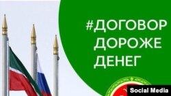 """Время Свободы 19 июля: Договор с """"третьей столицей"""""""