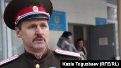 Владимир Шихотов, житель Алматы, называющий себя атаманом «Союза казаков Семиречья».