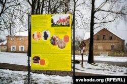 Шыльда з партрэтам Кандрусевіча каля дома культуры ў Адэльску