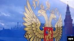 Rusiya dövlət gerbi