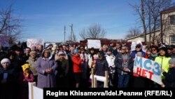 Акция против мусоросжигательного завода в Казани (Архивное фото)