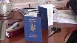 Один Крым. Два паспорта (видео)