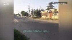 Деҳи ман: Аловуддин дар ноҳияи Фархор