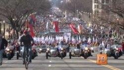 Вашингтонский марш «за жизнь»