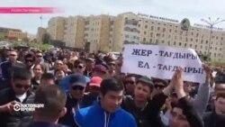 «Украинский сценарий» и «пятая колонна» в Казахстане