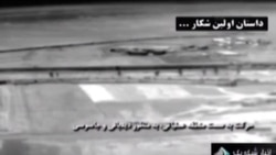 Iran Broadcasts Footage Allegedly From CIA Drone