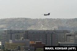 15-nji awgust, 2021. Kabul.