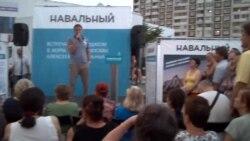 Навальный выступление