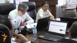 Комиссия по присуждению грантов