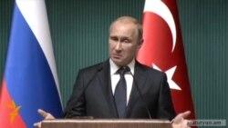 Ռուսաստանը նվազեցնում է Թուրքիա մատակարարվող գազի գինը
