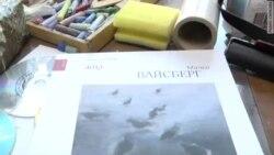 """Еврей и гражданин. """"Пятикнижие"""" Григория Кановича"""