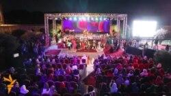 Афганістан - концерт миру і злагоди
