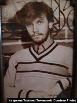 Андрей Винарский в молодости