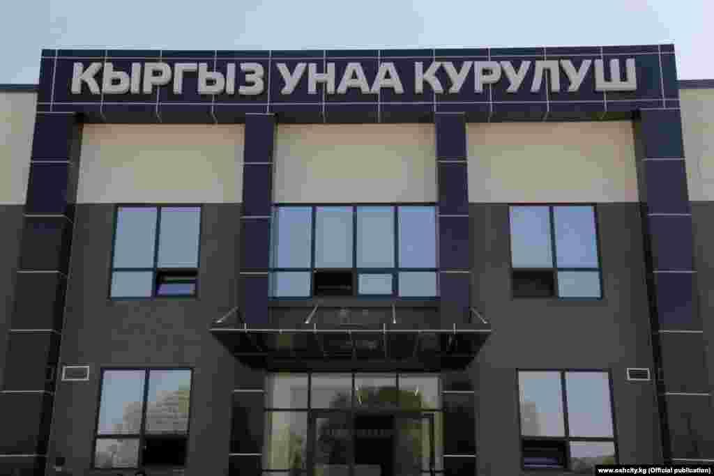 """""""Кыргыз унаа курулуш"""" заводу 2018-жылы ишке кирген."""