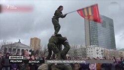 Протести в ОРДЛО: хто організовує і як протидіють бойовики (відео)