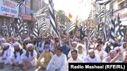 په بلوچستان کې د بجټ پر ضد مظاهره