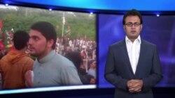 د عمران او قادري احتجاجیان د پاکستان پارلمان مخې ته کېنستل