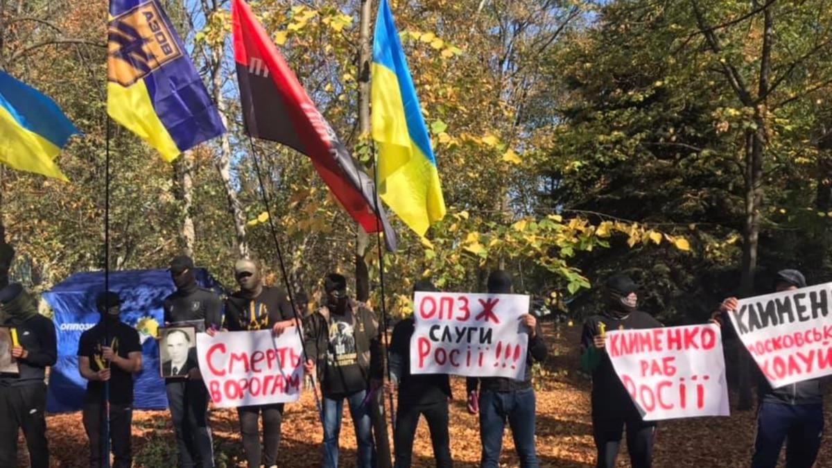 Псевдо- «Азов» пикетировал ОПЗЖ в Славянске, оказалось - это постановка
