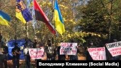 Пикет Донецкого окружного суда, фото, которое запостил кандидат в мэры Мариуполя Владимир Клименко