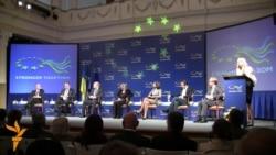 Україна – Євросоюз: «Сильніші разом»
