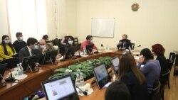 Covid-ի դեմ պայքարում կառավարության արդյունավետությունն ուսումնասիրող հանձնաժողովն առաջին նիստն արեց