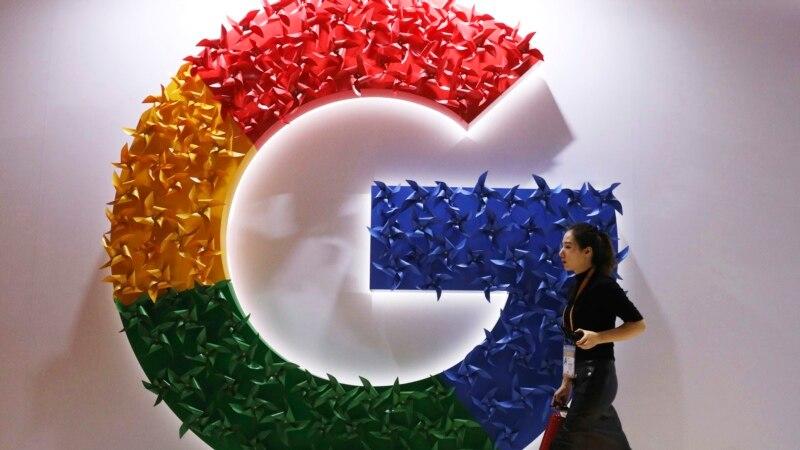 BBC: mai multe aplicații Google, între care YouTube, Gmail și Docs, au fost în pană